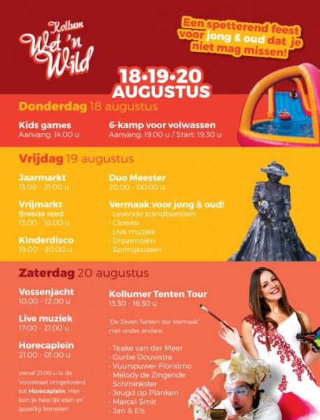 Programma Wet n Wild 2016