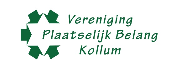 logo PBkollum